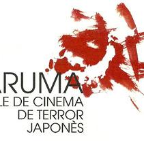 PROYECTO FINAL GRAFICA PUBLICITARIA. Un proyecto de Diseño y Publicidad de Annia Bandrés Tejada         - 29.02.2012