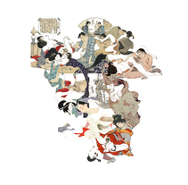 Shunga. A Fine Art, and Collage project by Mª Concepción Tomás Rivera         - 16.06.2015