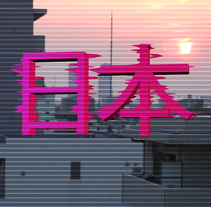 日本 // JAPÓN // JAPAN. Um projeto de Cinema e Vídeo de Juan Pablo Falco         - 27.12.2017
